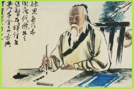 lao-tzupic